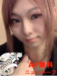 NH 青木(あおき)のタイトル画像