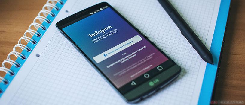 instagram-skolenie
