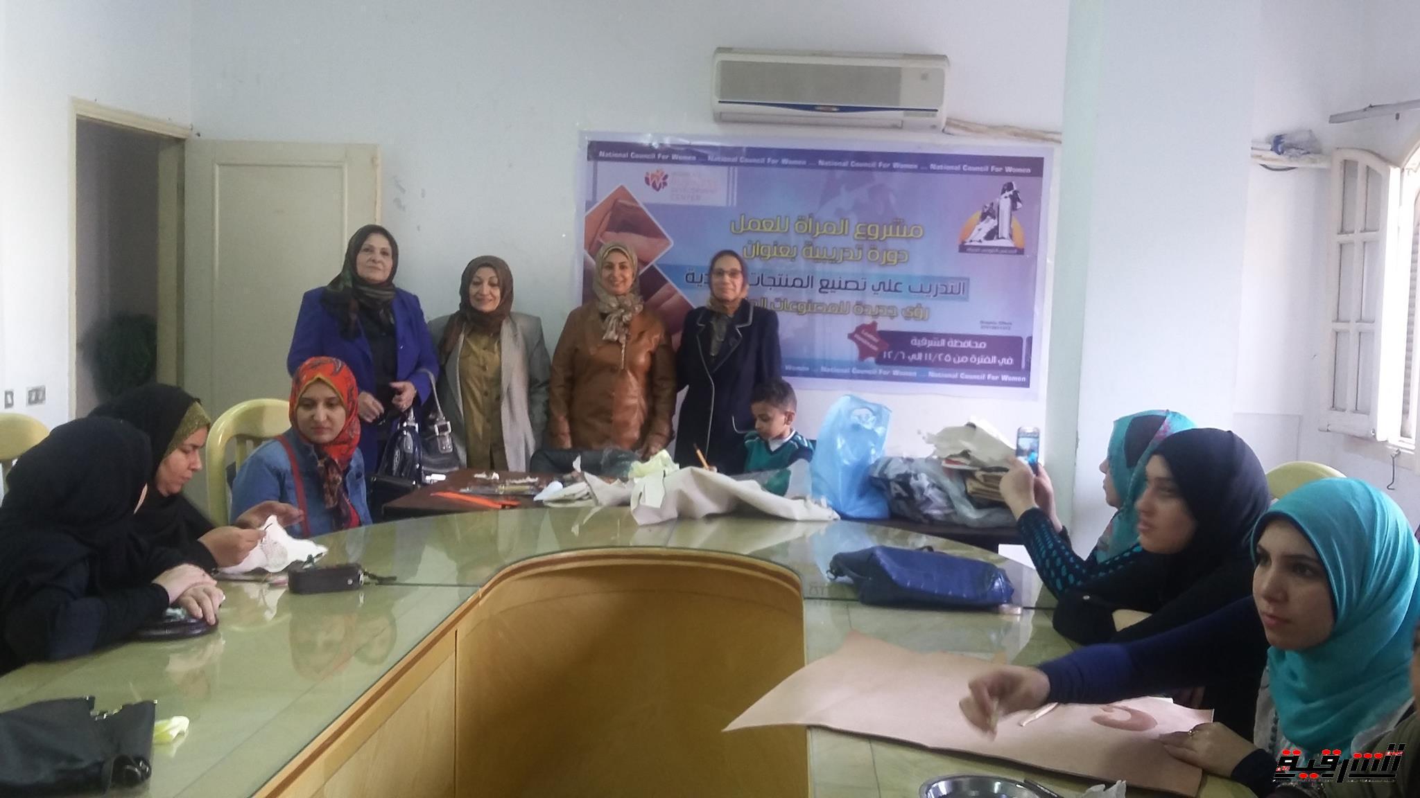 القومى للمرأة يعقد دورة تدريبية حول تصنيع المنتجات الجلدية