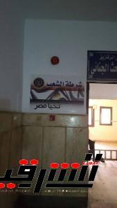 شعار شرطة الشعب