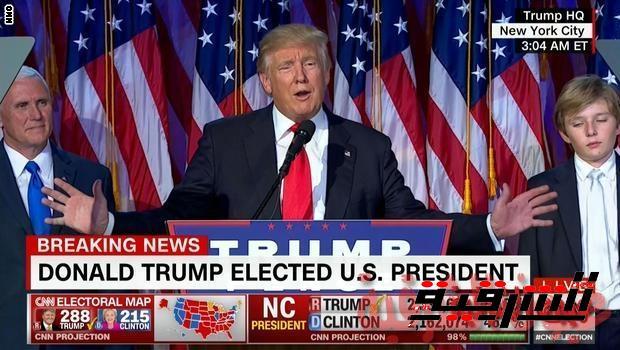 دونالد ترامب في خطاب النصر : سأكون رئيساً للجميع