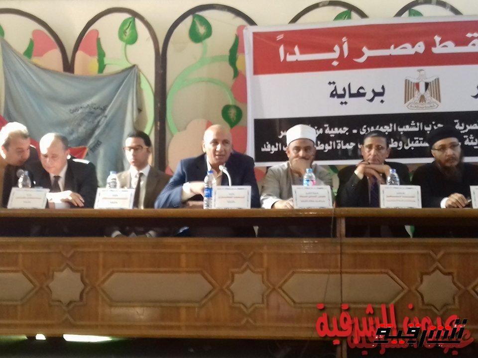 حزب الشعب الجمهوري بالشرقية يشارك في مؤتمر