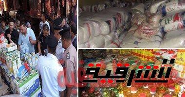 ضبط 5 أطنان أرز شعير وزيت وسكر مدعم قبل بيعها بالسوق السوداء فى الشرقية