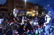 الشراقوة يحتفلون بفوز الرئيس عبد الفتاح السيسي بفترة ثانية(صور)