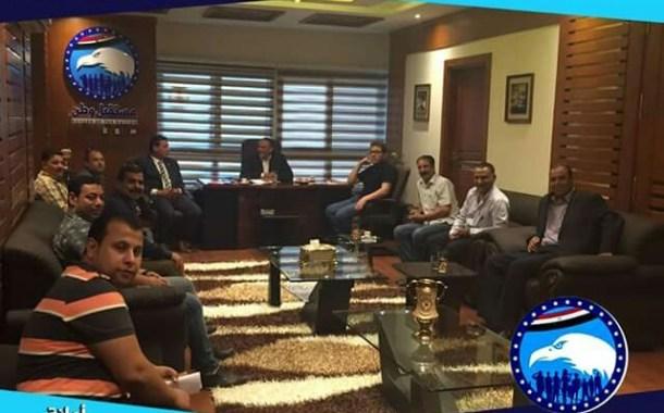 لجنة قطاع الأعمال بحزب مستقبل وطن بالشرقية تعقد إجتماعها الأول