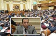 اتصالات البرلمان: إصدار لائحة قانون الجريمة الإلكترونية خلال شهرين
