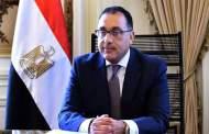 تعيين لمياء عبد المطلب أميناً مساعداً لجامعة الزقازيق
