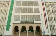 جامعة الزقازيق تتعاقد مع بنك مصر لإخراج فيزا بنكية لطلاب الجامعة