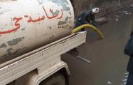رفع الأتربة والسفوحة من شارع طلبة عويضة وشفط المياه المتراكمة أمام مدرسة الشهيد أحمد الشبراوى