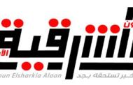 موقع وجريدة عيون الشرقية الأن ينعى شهداء الشرقية ضحايا سوق الثلاثاء بسيناء