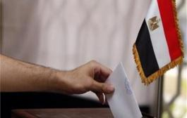 الوطنية للإنتخابات : غرامة التخلف عن التصويت في الإستفتاء 500 جنيه ولا تسقط من إستحقاق لآخر
