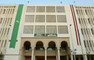 المركز الجامعي للتطوير المهني بجامعة الزقازيق يعلن عن فتح باب التقدم لدورات اللغة الإنجليزية