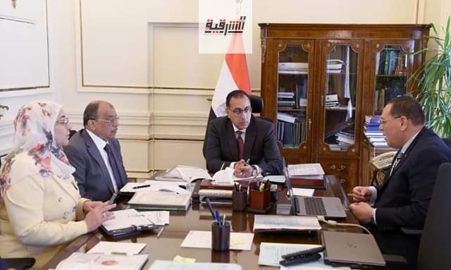 رئيس الوزراء يستعرض مع محافظ الشرقية المشروعات الجاري تنفيذها بالمحافظة