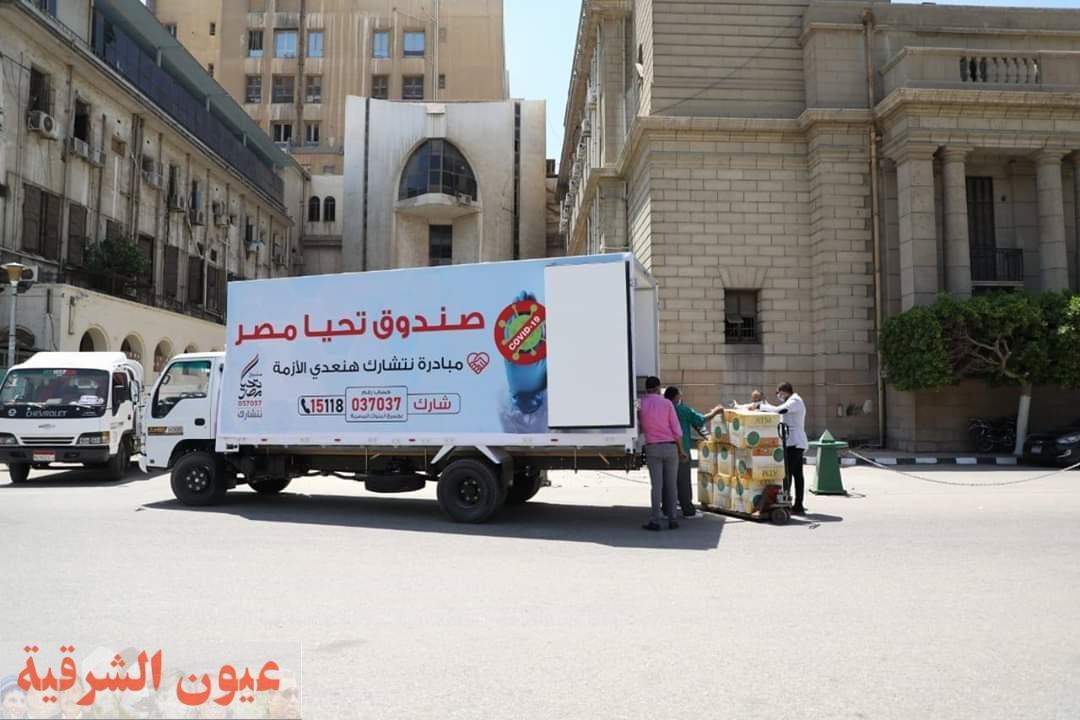 المدير التنفيذي لصندوق تحيا مصر : وفّرنا 240 جهاز تنفس صناعي و1.5 مليون كمامة و16 ألف بدلة عزل