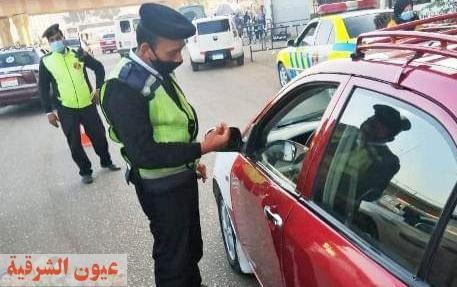 تغريم 57 سائق لعدم الإلتزام بإرتداء الكمامة الواقية لمواجهة فيروس كورونا المستجد بالشرقية
