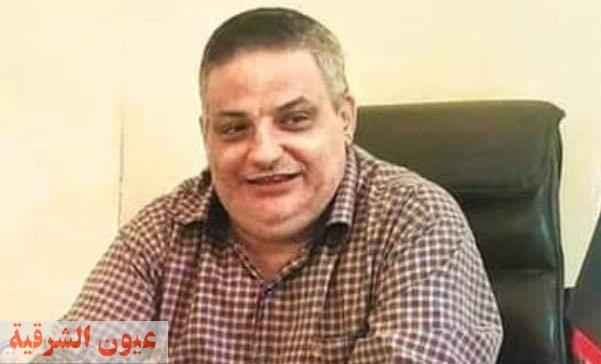 وكيل وزارة الصحة بالشرقية ينعي وفاة مدير مستشفي القرين المركزي