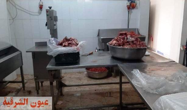 بيطري الشرقية يُحرر 3 محاضر مخالفة ويضبط ثلاجة لحفظ اللحوم والدواجن بدون ترخيص