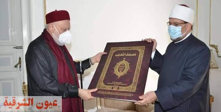 وزير الأوقاف يهدي مفتى الجمهورية السابق نسخة من كتاب القرآن الكريم