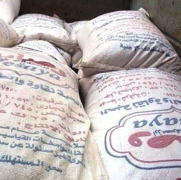 ضبط ٥ طن أرز أبيض وأعلاف منتهية الصلاحية ومجهولة المصدر