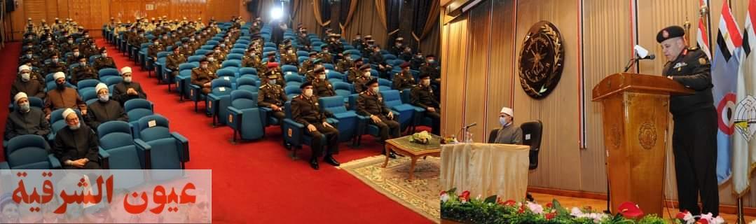 القوات المسلحة تحتفل بذكرى الإسراء والمعراج