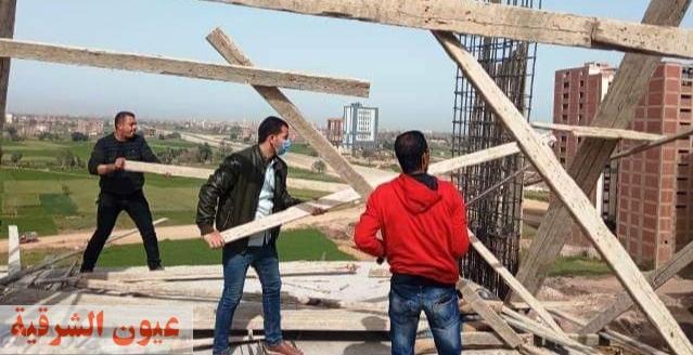 التحفظ على ٦ طن مواد بناء ووقف أعمال بناء بدون ترخيص بمنطقة الغشام بمدينة الزقازيق