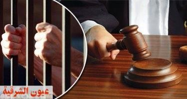 السجن المشدد 15 عام لتاجر مخدرات بالشرقية