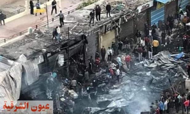 محافظ الشرقية : الحريق إلتهم 17 محل وباكية..والسكة الحديد آمنة تماماً