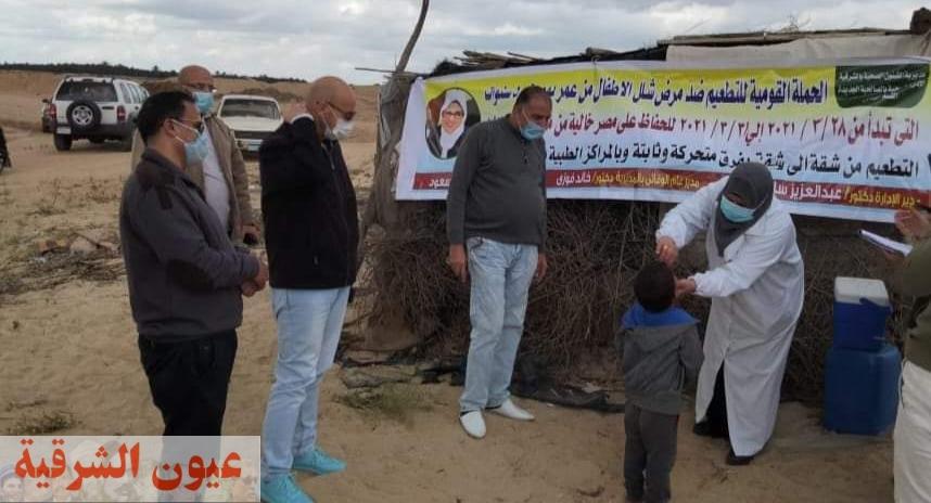 وكيل وزارة الصحة بالشرقية يتابع تطعيم الأطفال ببدو مدينة الصالحية ضد شلل الأطفال