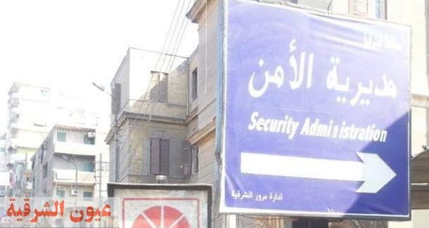 القبض على المتهمين بضرب زوجين من ذوي الإحتياجات الخاصة بالشرقية