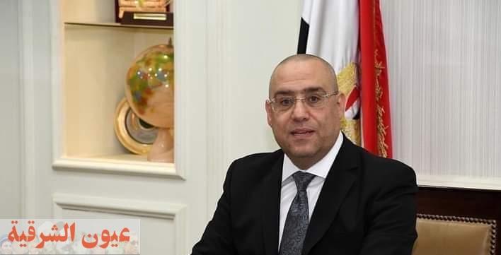 وزير الإسكان: جار تنفيذ 3168 وحدة سكنية