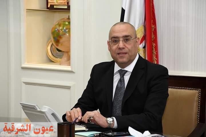وزير الإسكان: جارٍ الانتهاء من تنفيذ 2560 وحدة بعمارات الاستخدام المختلط