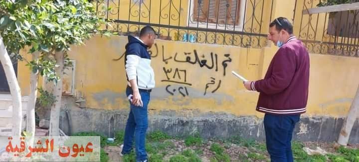 رئيس جهاز مدينة العبور : تنفيذ ٧ قرارات غلق وتشميع ورفع عدادات كهرباء