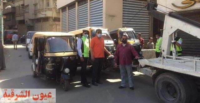 ضبط 41 توك توك مخالف بمدينة الزقازيق