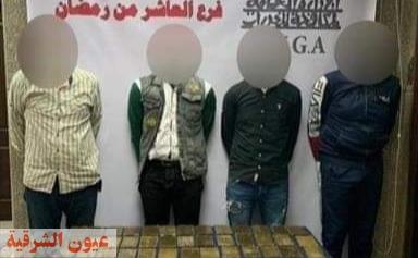 حبس 4 عاطلين لضبطهم بحوزتهم 120 طربة حشيش بالعاشر
