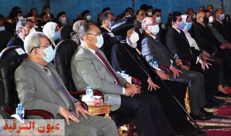 محافظ الشرقية ورئيس جامعة الزقازيق ومدير الأمن يشهدون إحتفالية مطرانية الزقازيق ومنيا القمح بذكرى دخول العائلة المقدسة إلى أرض مصر