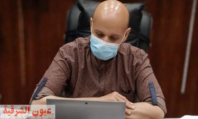 وكيل وزارة الصحة بالشرقية يجتمع بمديري المستشفيات لمناقشة خطة العمل اليومية عبر تقنية الفيديو كونفراس