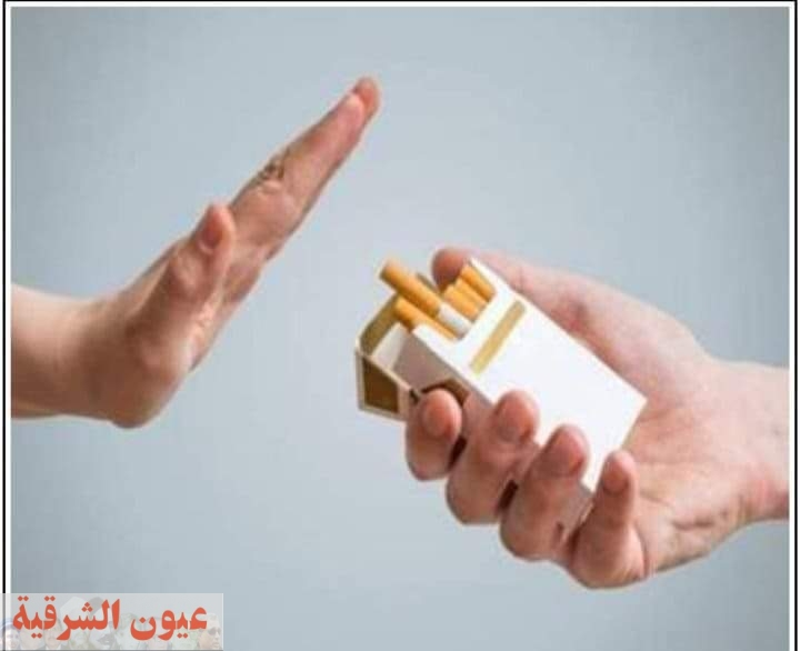 لحظة من فضلك. احمي نفسك من خطر التدخين