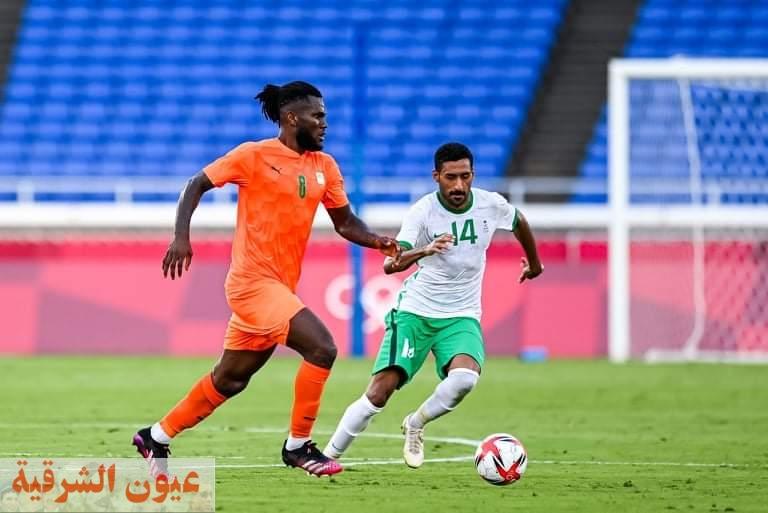 أولمبياد طوكيو.. السعودية تسقط أمام ساحل العاج بهدفين مقابل هدف