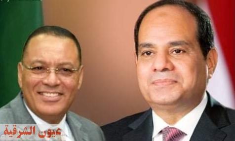 محافظ الشرقية يبعث برقية تهنئة لفخامة رئيس الجمهورية بمناسبة عيد الأضحى المبارك