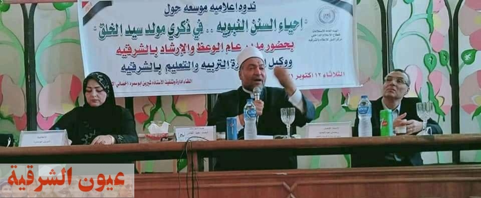 النيل للإعلام بالشرقية يعقد ندوة تثقيفية للإحتفال بذكري المولد النبوى الشريف
