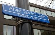 اطلاق اسم الطفلة الاسيرة عهد التميمي على عدة شوارع في هولندا