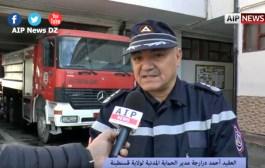 قسنطينة : الحماية المدنية تطلق حملة تضامنية للتبرع بالدم لفائدة مرضى المستشفيات