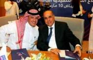 محمد روراوة .. رئيسا للجنة المنظمة للبطولات العربية