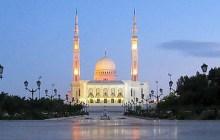 قسنطينة ..الجامعة الاسلامية تفتح مسابقة وطنية للالتحاق بالتكوين في الطور الثالث بداية السنة الدراسية القادمة