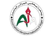 جمعية صحفيي الجزائر العاصمة : بيـــان اعلامـــــي
