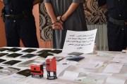 أمن قسنطينة:  توقيف محتال خطير يقوم بالنصب على  ضحاياه من خلال إيهامهم بتنظيمه لرحلات عمرة
