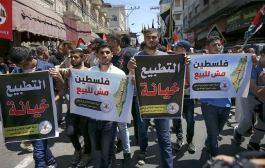 التطبيع مع الكيان الصهيوني.. جريمة لا تغتفر!!