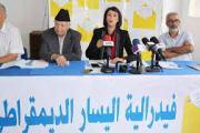 فيدرالية اليسار المغربية تدين أسلوب القمع اتجاه الاحتجاجات المناهضة للتطبيع