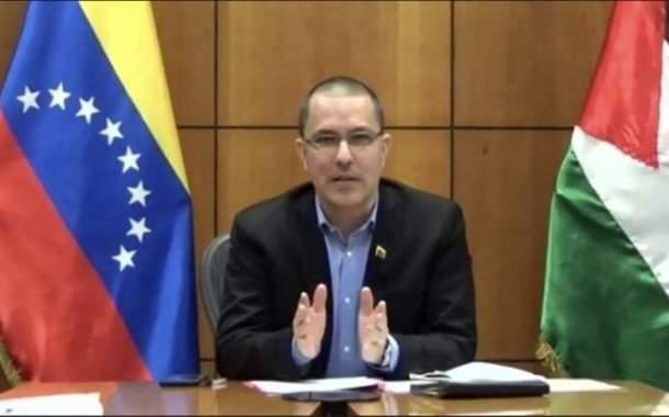 وزير خارجية فنزويلا: الأمم المتحدة مطالبة باتخاذ إجراءات عملية من أجل إيجاد حل لقضية الصحراء الغربية