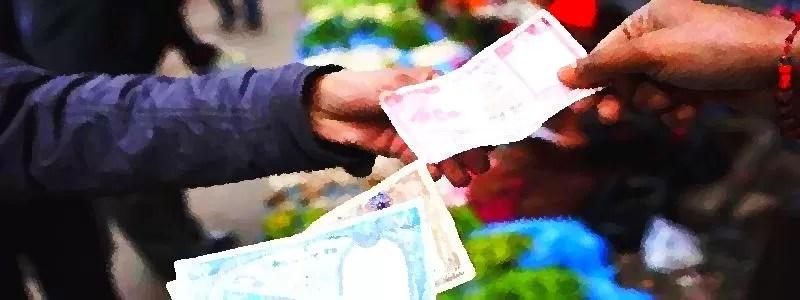 Pririšti valiutą ar nepririšti? Paklauskite George Soros!